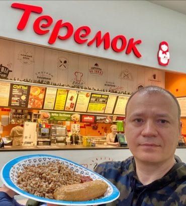 ПостСосиска: блюдо из «мяса будущего» уже в «Теремке»
