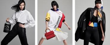 Коллекция Весна-Лето 2020 бренда KARL LAGERFELD