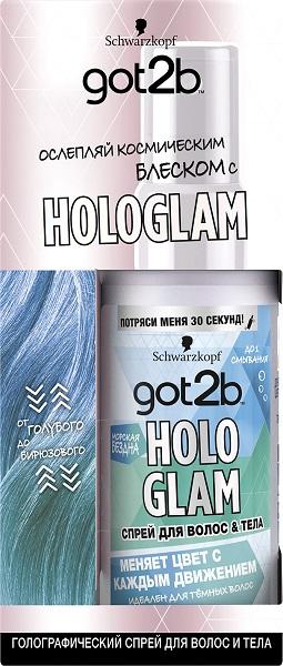 Яркая коллекция от got2b: цветные спреи и оттеночные шампуни для всех типов волос