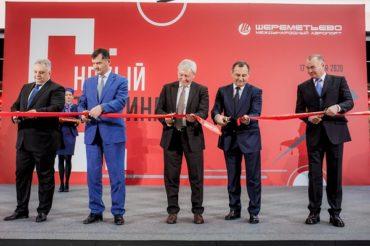 В аэропорту Шереметьево торжественно открыт Терминал С