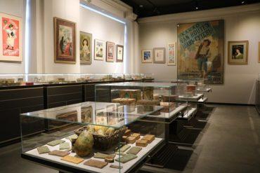 Музей сладких сокровищ