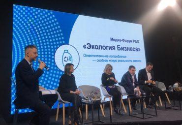 Procter & Gamble и «Магнит» стали партнерами в области устойчивого развития в России