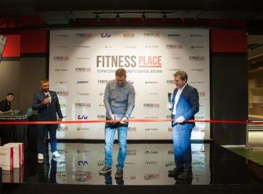 Fitness Place: Территория здорового образа жизни