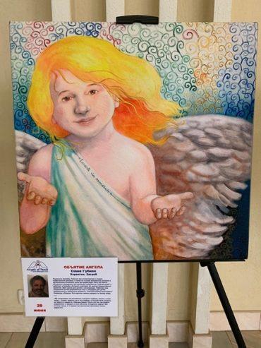 Выставка арт-проект «Ангелы Мира»стартовала в Подмосковье