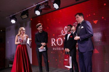 Лучшие московские рестораны по версии  ROYAL RUSSiAN AWARDS