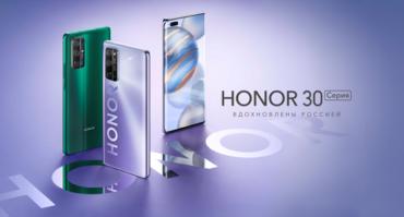 HONOR представляет флагманскую серию смартфонов HONOR 30 в России