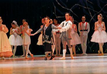 Театр классического балета поставит спектакль по Шекспиру и возродит «Пушкина»