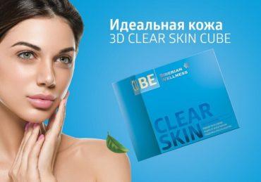 Бьюти-капсулы 3D Clear Skin Cube вернут коже сияние