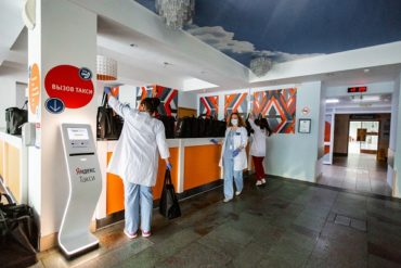 «Якитория» доставит обеды в азиатском стиле  прямо в клинику