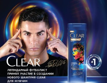 Легендарный футболист принял участие в создании нового шампуня CLEAR для мужчин