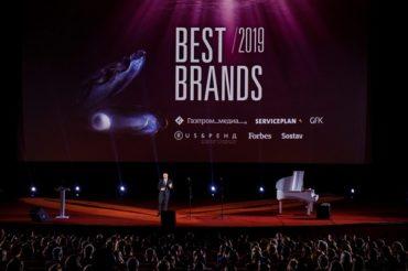 Международная премия Best Brands пройдет в России во второй раз