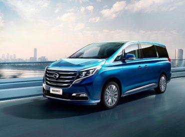 GAC Motor представил на российском рынке минивэн GN8