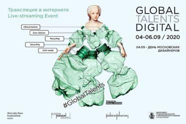 Этичная и медленная мода: столичные дизайнеры одежды примут участие в международном фэшн-событии