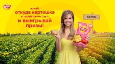 Пойдём копать картошку: Алла Михеева выяснила, как растет картофель для чипсов Lay's