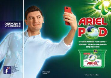 Ariel представляет Ariel PODs «Всё в 1» с технологией Purezyme