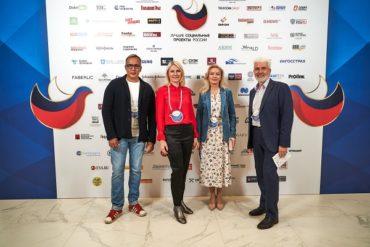 В России выбрали лучшие социальные проекты