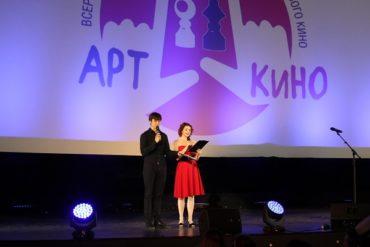 Церемония открытия 12-го фестиваля «Арткино»