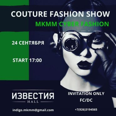«COUTURE FASHION SHOW»