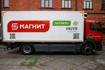 «Магнит» и Drive Electro представили в Москве первый российский электрогрузовик