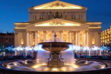Фотовыставка – «ОБЪЕКТИВно о Москве»