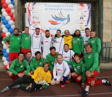 Музыканты и спортсмены собрали на Кубке добра миллион на операции детям