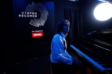 Чистый звук: музыкальная студия Стирио Records со стиральными машинами Miele
