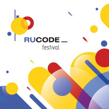 В России пройдет финал Всероссийского учебного фестиваля по программированию RuCode