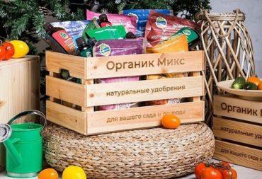 Organic Mix  — готовые решения для вашего сада