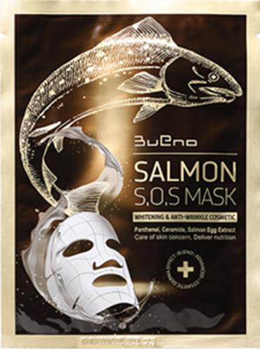 Лифтинговая маска для лица с экстрактом лососевой икры