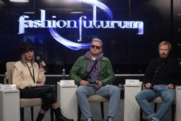 Эксперты из 24 стран рассказали о будущем моды на форуме  Fashion Futurum