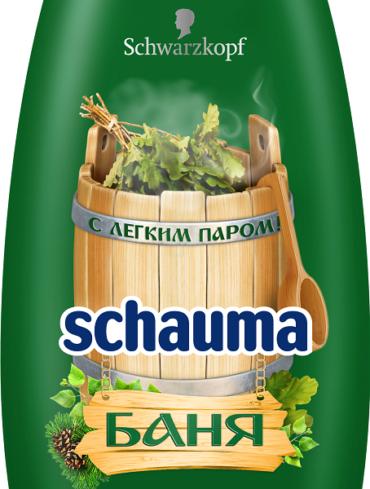 Новая серия Schauma Баня: средства для души, волос и тела с березовым ароматом