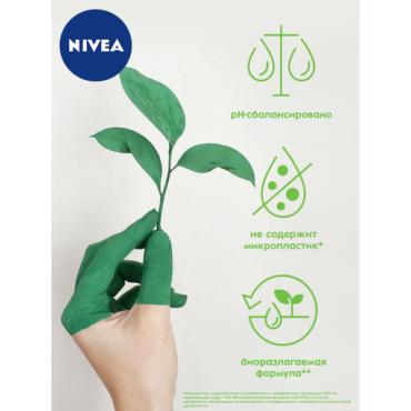 NIVEA перезапустила основную линейку женских гелей для душа