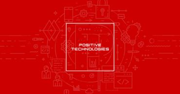 Итоги 2020 года и прогнозы на 2021 год от Positive Technologies