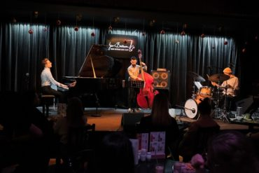 Джаз, классика, современная импровизационная музыка.