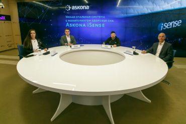 Askona начинает производство умной спальной системы с мониторингом здоровья сна Askona iSense
