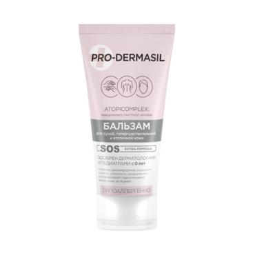 PRO-DERMASIL: новый космецевтический бренд