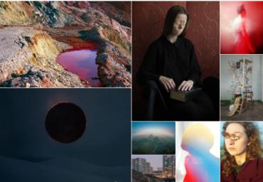 В Москве открывается новое фотографическое пространство PENNLAB Gallery