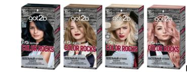 Дерзкий образ и стойкость оттенков с новинкой got2b Color Rocks