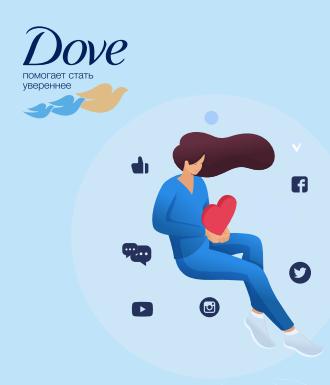 Каждый третий родитель хотел бы поменять что-то во внешности ребенка: исследование бренда Dove и ВЦИОМ