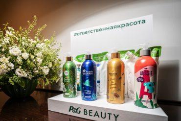 Ответственная красота: шампуни в многоразовых алюминиевых бутылках от ведущих брендов P&G теперь в России