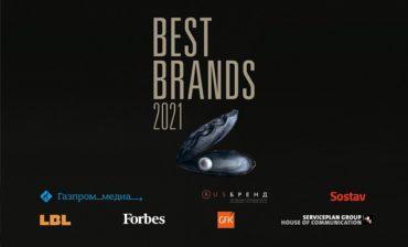Международная премия Best Brands пройдет в России в третий раз