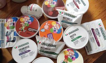 Эволюция бренда: производитель сыров Umalat стал Unagrande Company