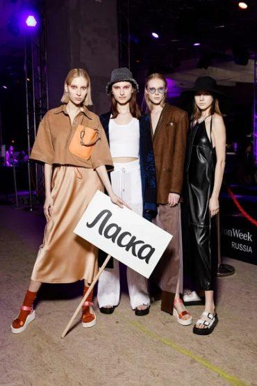 Мода на апсайклинг: молодые дизайнеры и бренд «Ласка» представили коллекцию, созданную из секонд-хенд одежды на MBFW Russia 2021