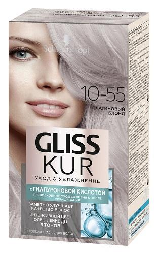 Новые холодные светлые оттенки краски с гиалуроновой кислотой Gliss Kur