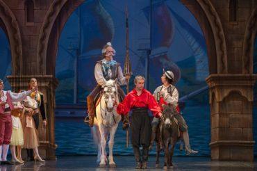 Балет «Дон Кихот» в Театре балета классической хореографии
