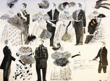 Выставка «Чайковский – XIX–XXI: Традиция vs Эксперимент»