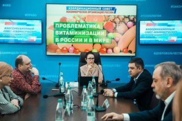 Эффективные меры для повышения иммунитета, проблемы витаминизации в России и мире, питание детей