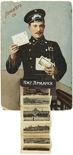 К 800-летию Нижнего Новгорода состоится специальный аукцион
