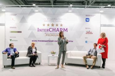 Стартовала юбилейная 20-я выставка INTERCHARM Professional 2021.