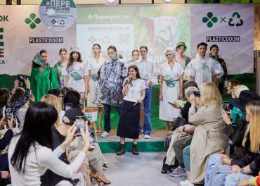 «Перекресток» провел первый модный показ собственной эко-коллекции